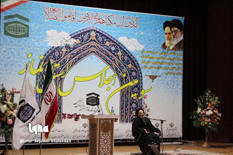 برگزاري سومين اجلاس استاني نماز